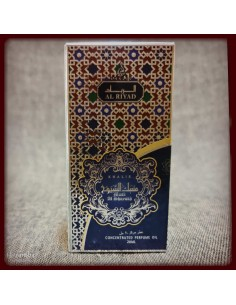 Parfum arabesc SEMPITERNAL