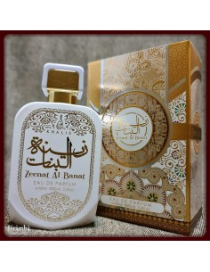 Parfum arabesc ENERGY